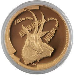 Natura Prestige Sable -- 2000 Gold Proof 4 Coin Set