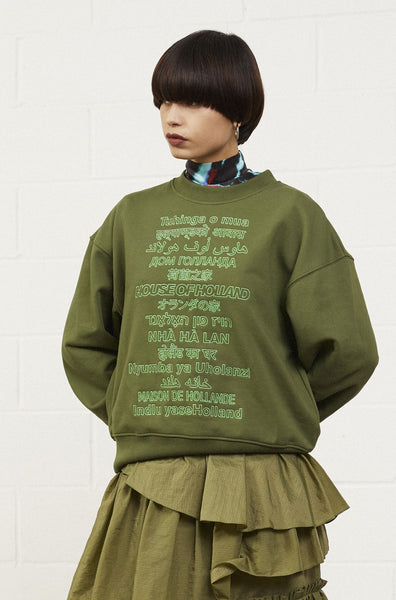 Khaki Mehrsprachiges Sweatshirt