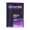 bicycle-garage - GU ROCTANE DRINK SACHET GRAPE -
