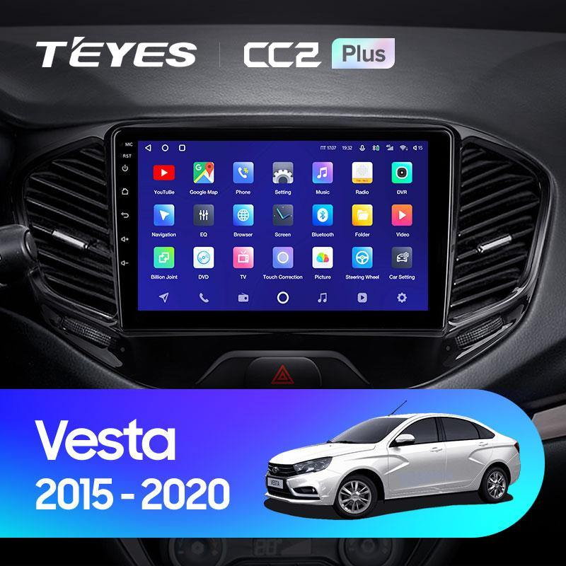 Multimedia Video Player Navigation GPS Android Car Radio For LADA Vesta Cross Sport