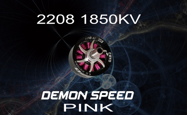 KO Demon Speed Motor 2208 1850KV Pink Windings