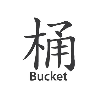 MEAN GIRLS- BUCKET TATTOO CHINESE CHARACTERS