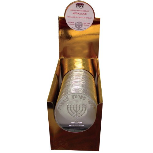 Large Medallion Hanukkah Gelt - Nut Free Dark Choc.