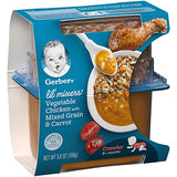 Gerber Purees Purees Crawler Lil' Mixers Rice And Quinoa With Chicken Vegetable Rice, 6 Count