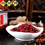 Sichuan Pixian Boad Bean Paste With Red Chili Oil - 17.6 Oz (500G) | Hong You Dou Ban