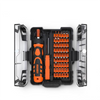 48 in 1 Household Ratchet Screwdriver Tool Set