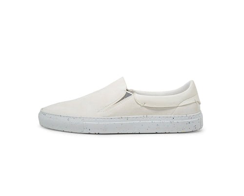 Hypnotic Yellow Phoenician Butter-Vegetal (white) Slip-On