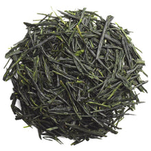 Laden Sie das Bild in den Galerie-Viewer, Supreme Bio Shincha 2020 - Natureone Tea World