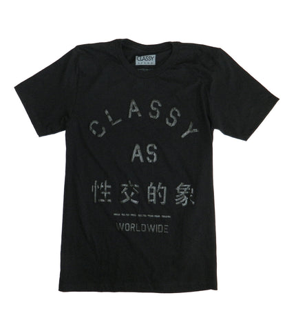CLASSY AS #### WORLDWIDE TEE BLACK