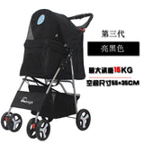 Dog Cat Carrier Pet Stroller Steel Pipe High-intensity 4-wheels One-key Folding