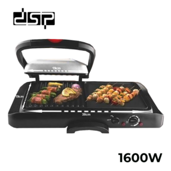2 in 1 Dual Side Grill & Griddle Non-Stick Built-in LED Indication Adjustable Heat Contact Grill - 1600W DSP KB1050