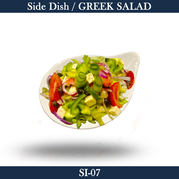 Side-Greek Salad - SI-07