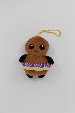 Purple Ube Donut Plush Nug Keychain