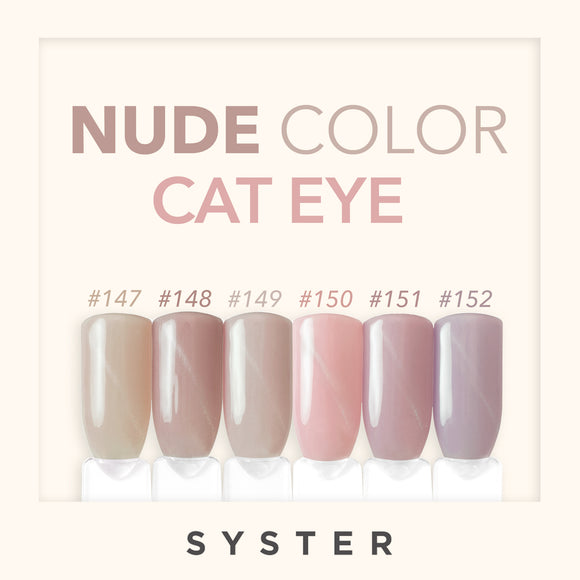 NUDE COLOR CAT EYE