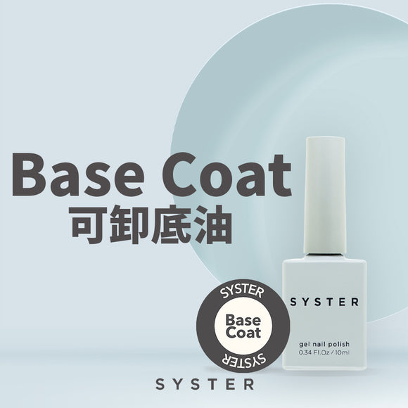 syster / Soak Off Gel / 4支 / 螢光套裝