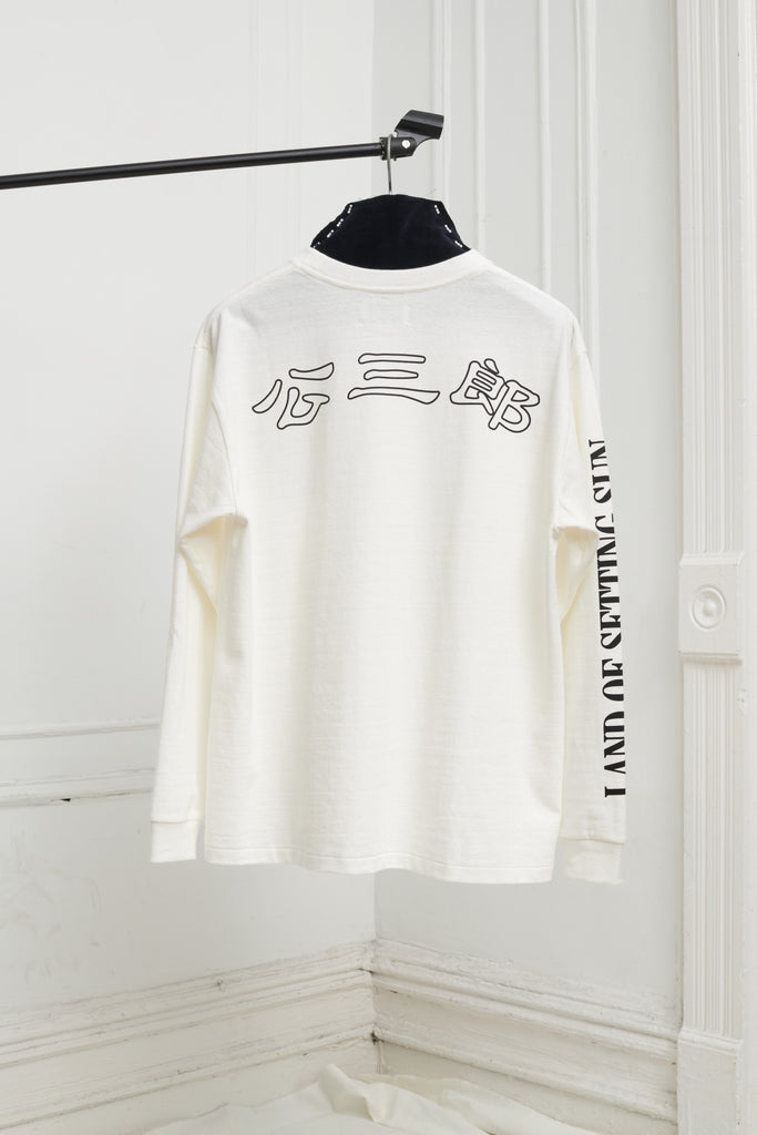 BIG MAN PRINT LONG SLEEVE TEE