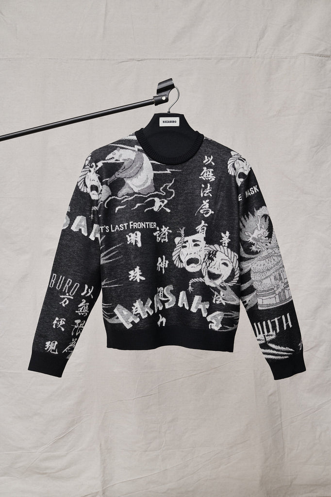 TIMELESS GRAPHIC COTTON SWEATER