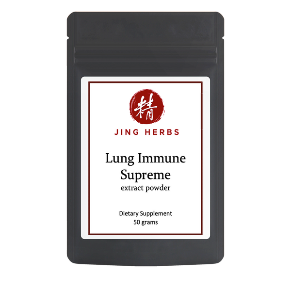 Lung Immune Supreme 50 grams - JingHerbs