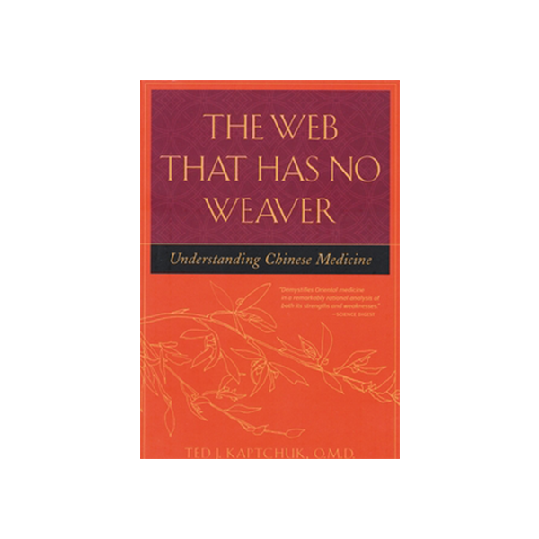 The Web that has no Weaver - JingHerbs