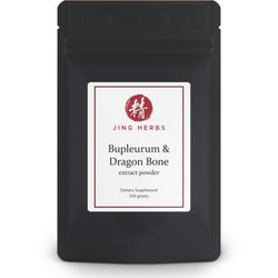 Bupleurum & Dragon Bone extract powder 250 grams - JingHerbs