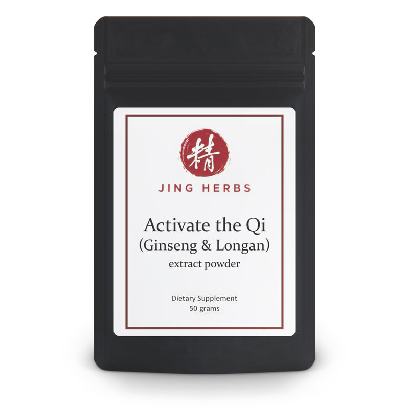 Ginseng & Longan (Activate the Qi)