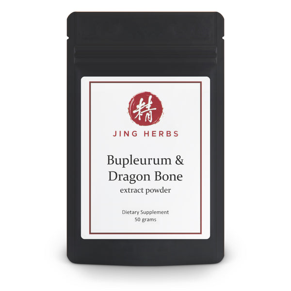 Bupleurum & Dragon Bone 50 grams - JingHerbs