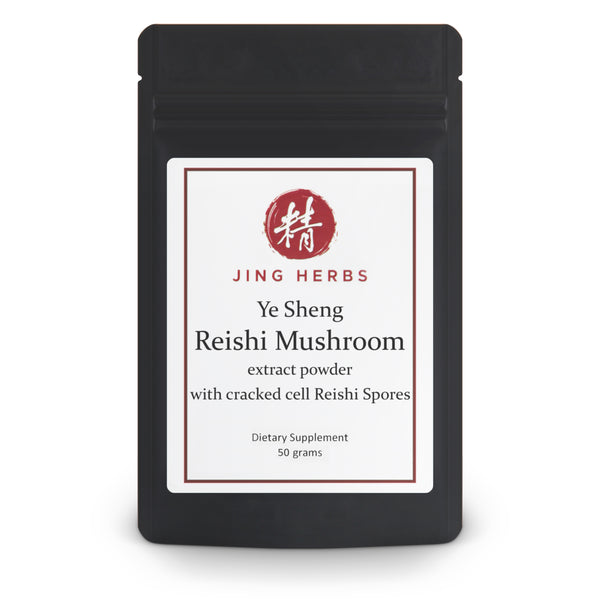 Reishi extract powder 50 grams - JingHerbs
