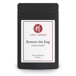 Restore the Jing extract powder 50 grams - JingHerbs