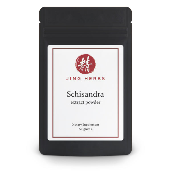 Schisandra extract powder 50 grams - JingHerbs