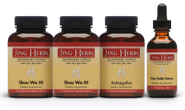 Men's Fertility Kit - JingHerbs