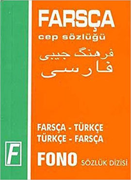 Fono Pocket Dictionary Farsca-Turkce / Turkce-Farsca