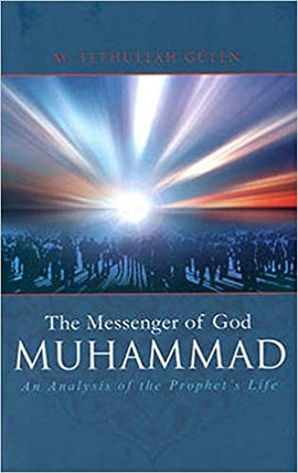 Messenger of God: Muhammad, the (paperback)