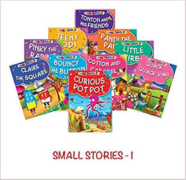 Small Stories-1 (10 Books)