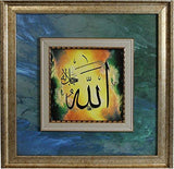 Islamic Calligraphy Framed Art Wall Art MDF Print