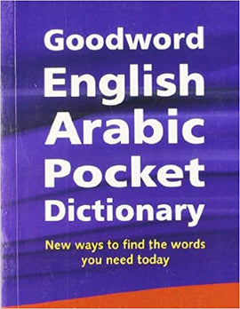 Goodword English Arabic Pocket Dictionary (English and Arabic