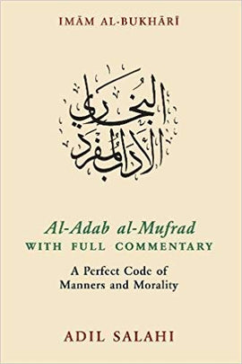 ALADAB ALMUFRAD WITH FULL COMMENTARY