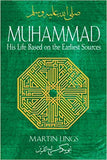 Muhammad: His Life Based on the Earliest Sources (Edition, Revised, Revised)
