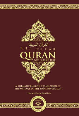 The Clear Quran Arabic English paperback