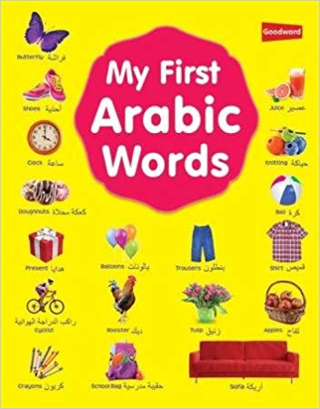 My First Arabic Words