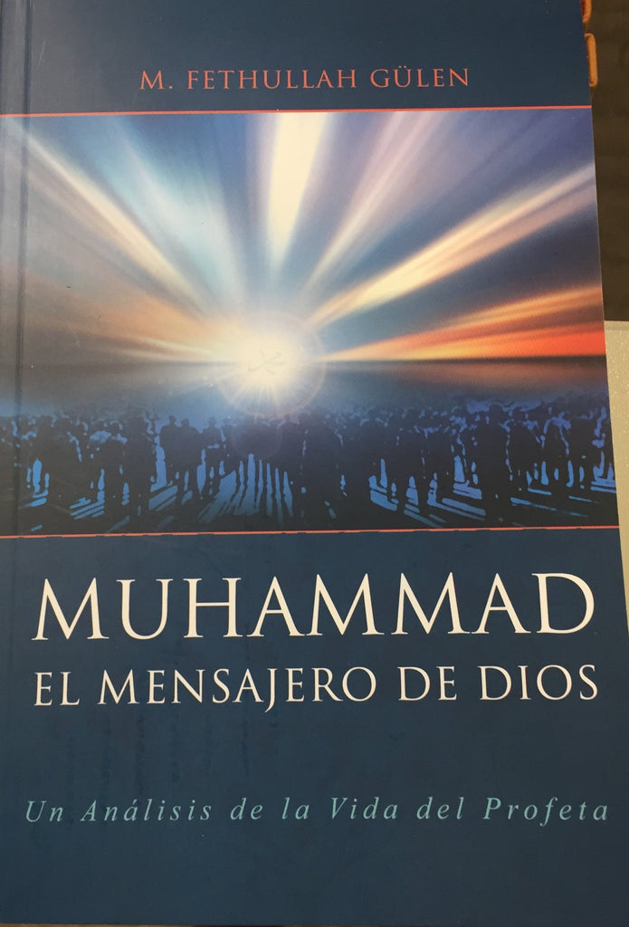 Messenger of God Muhammad (Polish)  Sonsuz Nur