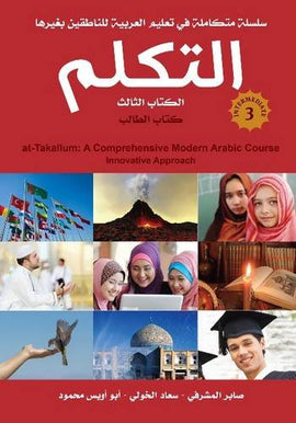 At-Takallum Intermediate B-2 (+CD) (Arabic)