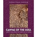 Canvas of the Soul (Hardcover)