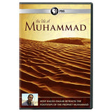 the Life of Muhammad (PBS-DVD)