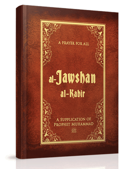 Al-Jawshan Al-Kabir (English-Arabic Cevsen)(pocket size)