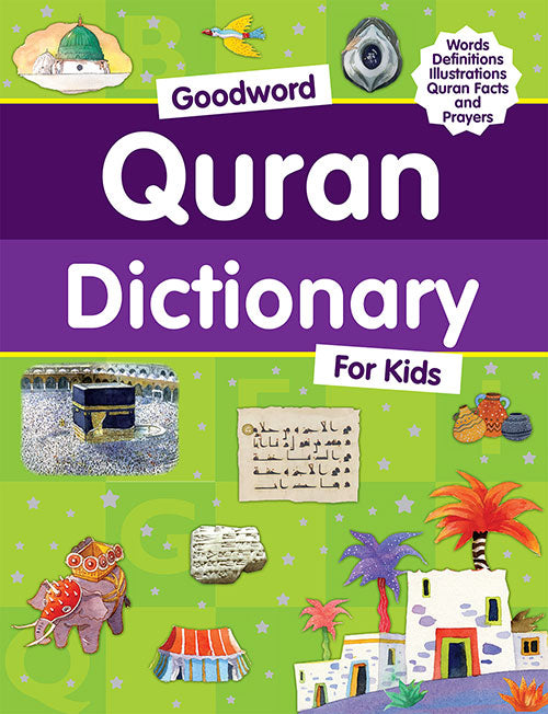 Goodword Quran Dictionary for Kids (HB)
