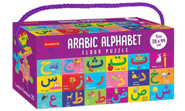 Arabic Alphabet Floor