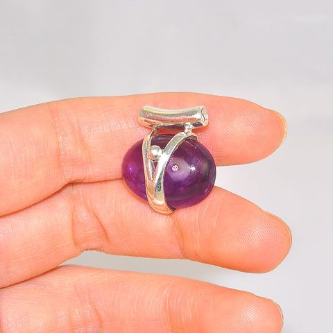 Sterling Silver Amethyst Petite Oval Pendant