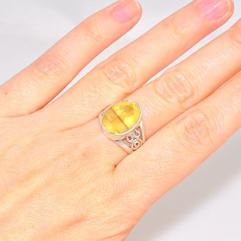 Sterling Silver Oval Faceted Fluorite Ring