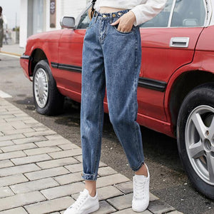 Boyfriend Casual Denim Trousers For Women