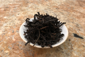 Yellow Zhi Oolong